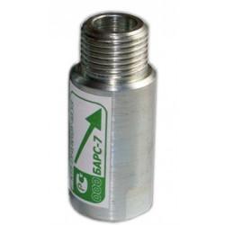 Клапан термозапорный КТЗ 20